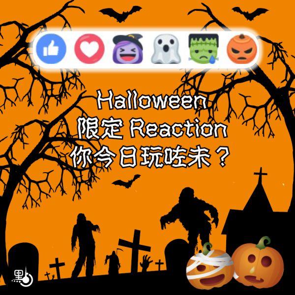 halloween_600