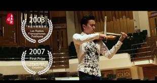 violin_20161223_1200