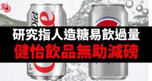 diet-coke_20170104_600