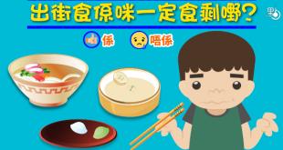 eat_20170118_600_001