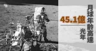 moon_20170114_600_001