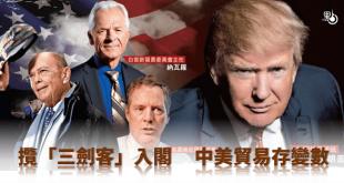 trump_20170119_600_002