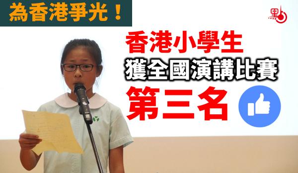 speech-contest_20161202_1200_001