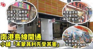 station_20161224_600