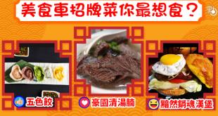carfood_20170123_600_001