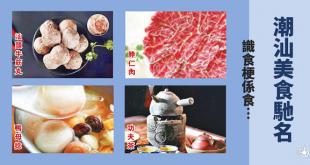 food_20170120_600_005