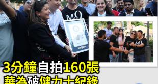 huawei_20170111_700