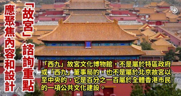 palace_20170111_600