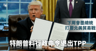 trump_20170124_600_001