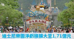 Disney_20170220_600