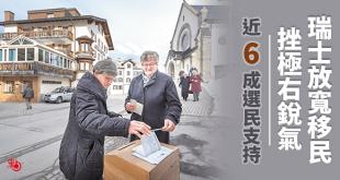 Switzerland2_20170213_600_004