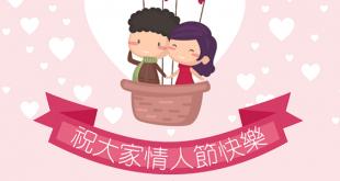 Valentine_20170214_601