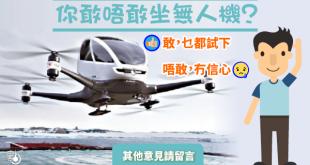 aircraft_20170216_600_001 (1)