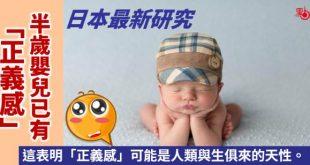 baby_600