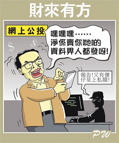 cartoon_20170215_600_001