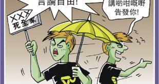 cartoon_20170222_600_001