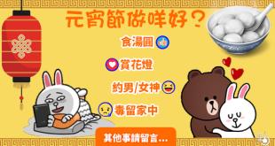 chineselove_201702010_600_001