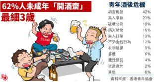 drunk_600