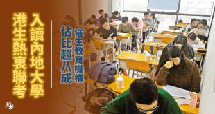 education_20170203_600_003