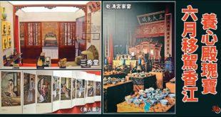 exhibition_20170223_600_002-min