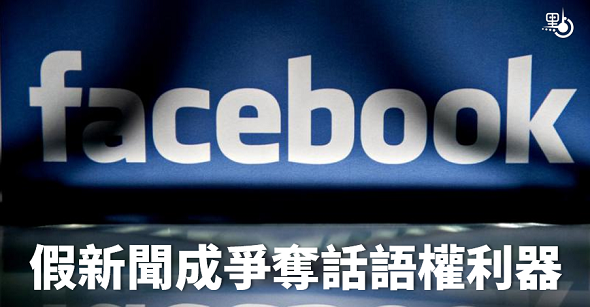 facebook_20170227_600_004
