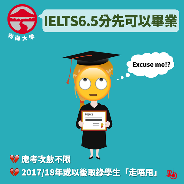 graduate_20170227_900_001