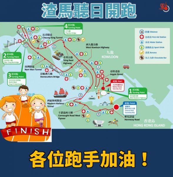 marathon_20170211_600_001