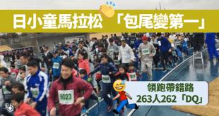 running_20170216_600_003
