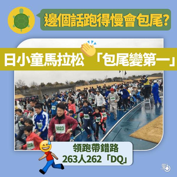 running_20170216_900_003