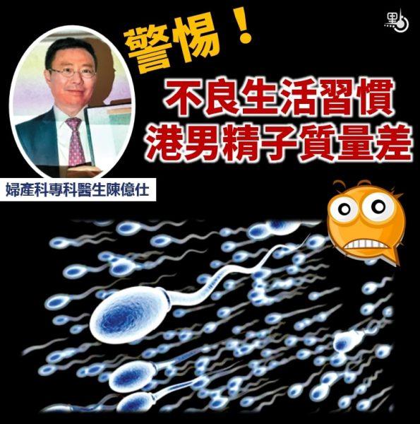sperm_20170214_600_001-min