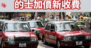 taxi_600_002