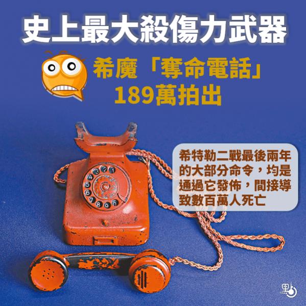 telephone_20170221_900_002