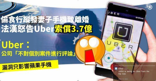 uber_600