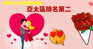 valentine_600_003