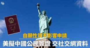 visa_20170220_600_003