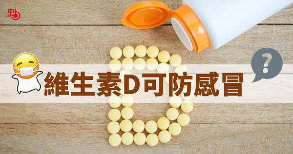 vitamin_20170217_600_003