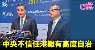 HK_20170326_590_002