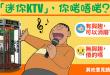 KTV_20170324_590_001 (1)