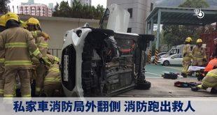 accident2_20170309_590