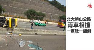 accident_20170303_590