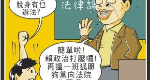 cartoon_20170331_600_001