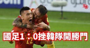 chinaball_20170324_590