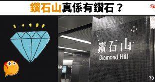 diamondhill_20170331_600_001