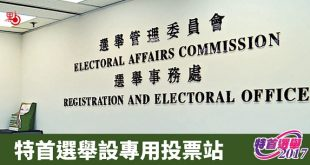 election_20170322_590