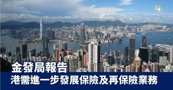 hk_20170303_590