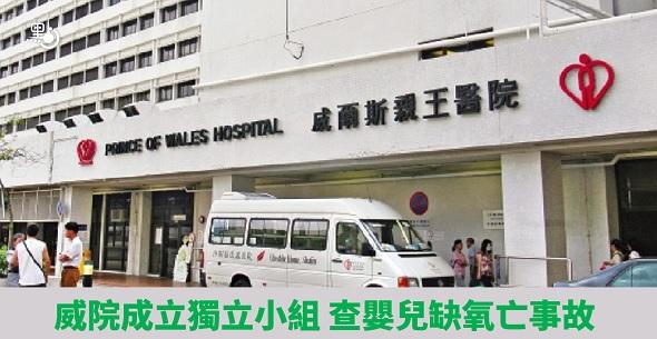 hospital1_20170310_590