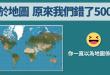 map_20170321_590_001