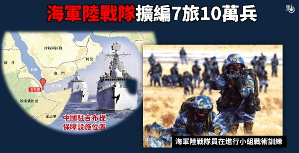 military_20170320_600_001