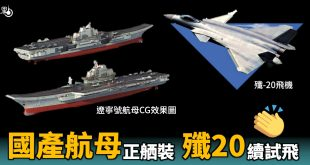 military_20170331_600_001