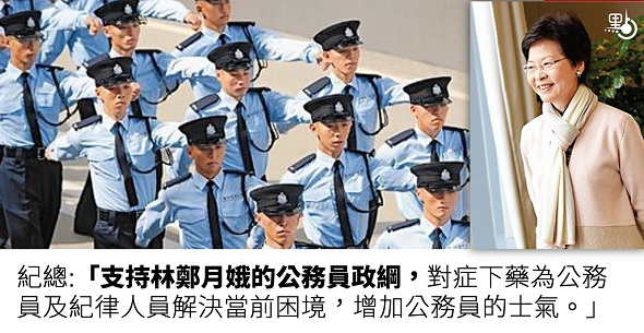 policesupportlam_20170316_590